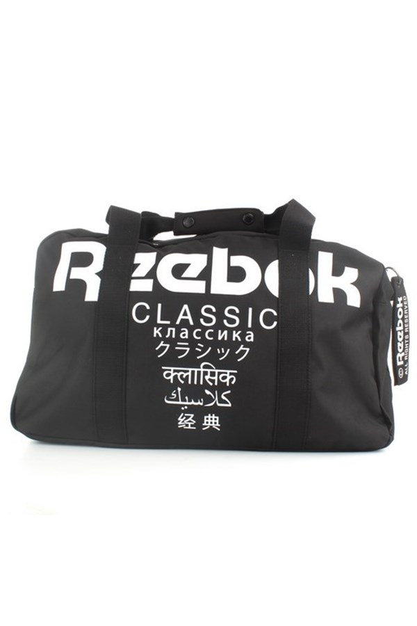 Reebok Backpacks Black
